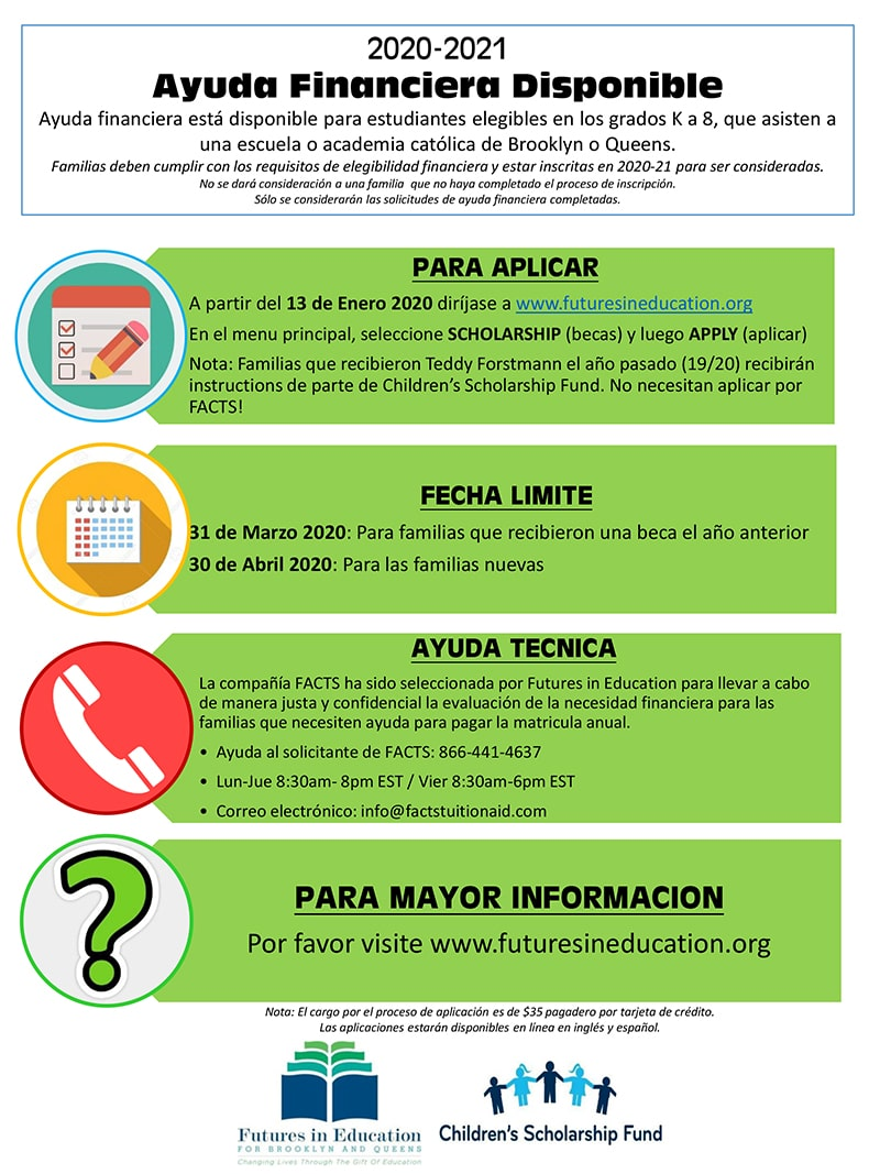 scholarship information flyer in spanish